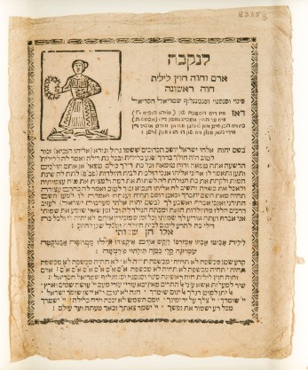 lilith-amulet