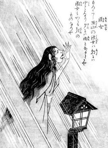 Image 3 NOG