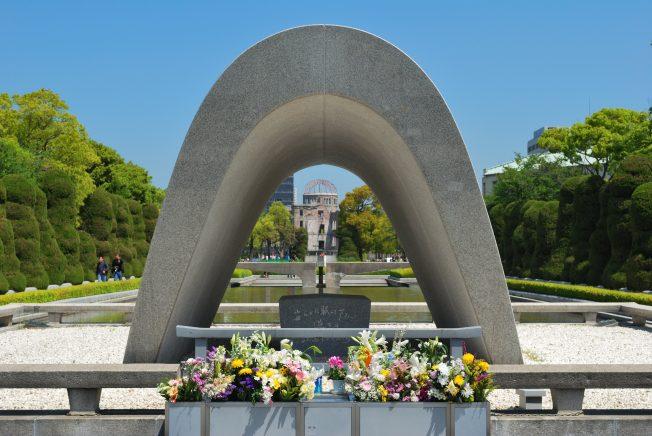 Hiroshima Peace Park, Japan